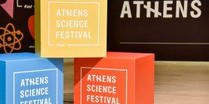 Στο Athens Science Festival η Ρεστία